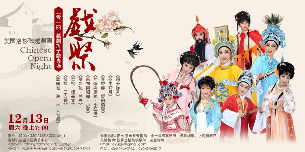 14中文banner-修改稿-v3